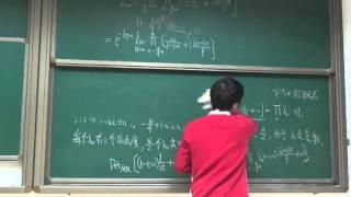 AQM55 计算费米谐振子的配分函数 方法三4 微商算符的行列式等于其本征值的乘积20160119