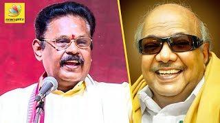 கலைஞருடன் நான் ! - Suki Sivam Interesting Speech about Kalaignar   Latest Politics