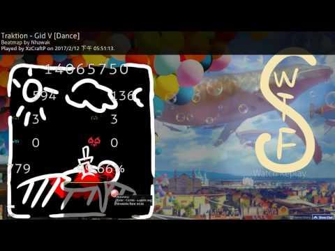 Traktion - Gid V [Dance] FC
