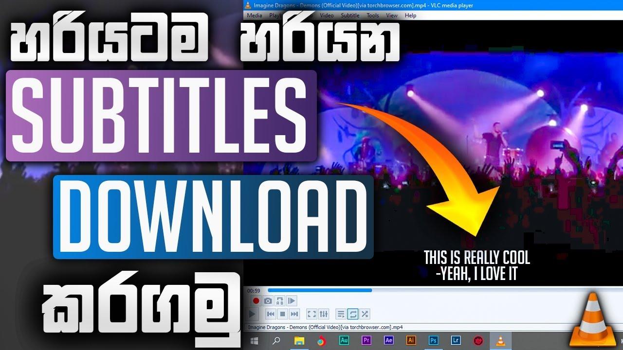 Download හරියටම  හරියන subtitles download කරමු - How to download subtitles from VLC Media Player in sinhala