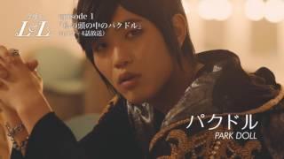 タイトル:「今夜もLL♡(LIVE&LOVE) 」 TOKYO MX 毎週水曜日よる 10時~...