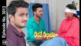 Aadade Aadharam | 12th March 2019 | Full Episode No 3013 | ETV Telugu