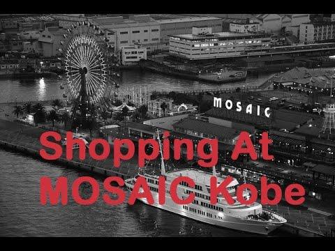 See Inside Mosaic Shopping Center Harbor Land Kobe ハーバーランド神戸