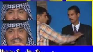 غفران جاسم من علي البدي بصوت رعد الناصر جديد 