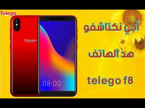 هيانكتشف هاتف Telego F8