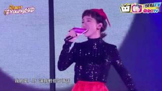 【2017花YOUNG台中】嗨翻!玖壹壹、 Lulu合體嘻哈庄腳情