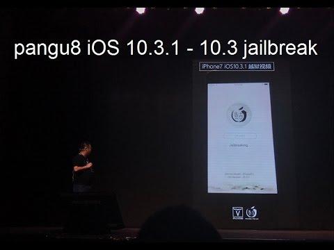pangu 10.3.1 ipa