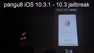 Pangu iOS 10.3.1 - 10.3 jailbreak
