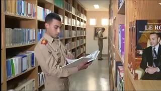 الاكاديمية الملكية العسكرية L 'Academie Royale Militaire ARM