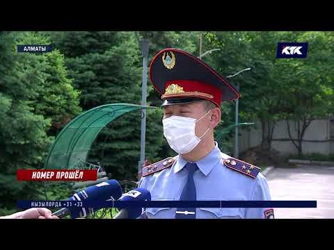 В Казахстане разрешили регистрировать авто из Армении