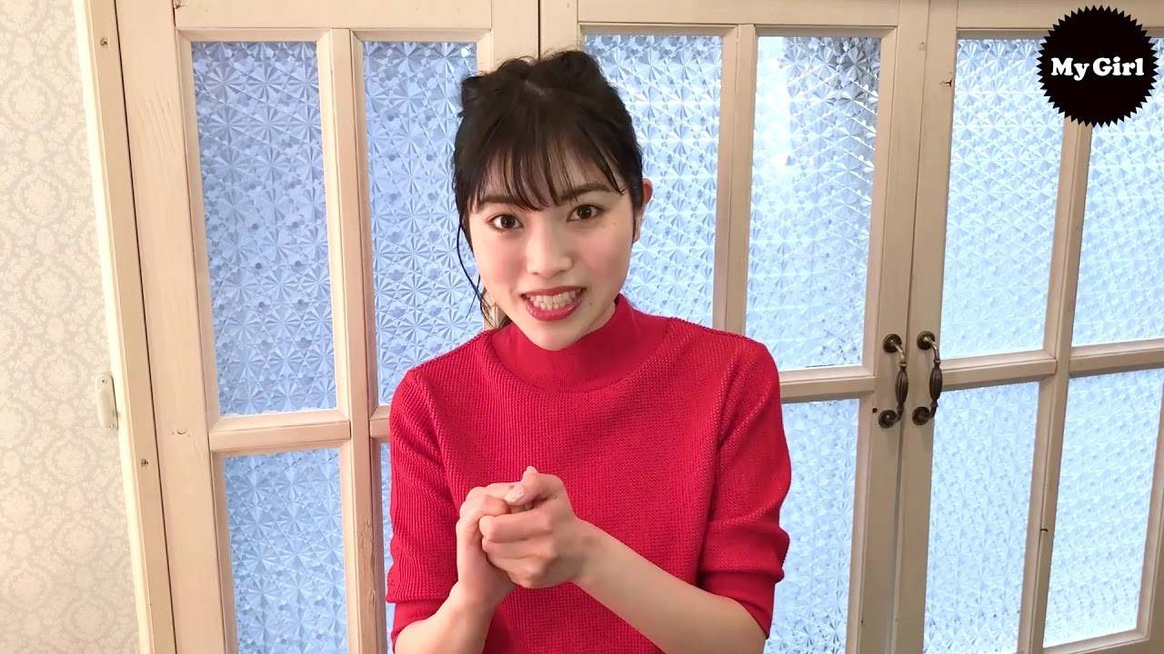 My Girl vol.21】石原夏織 コメ...