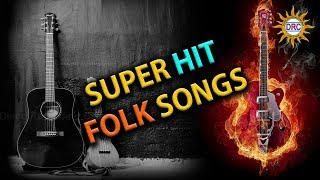 Super  Hit Folk Song Special Dj Mix | Best Music Videos | Disco Recording Company