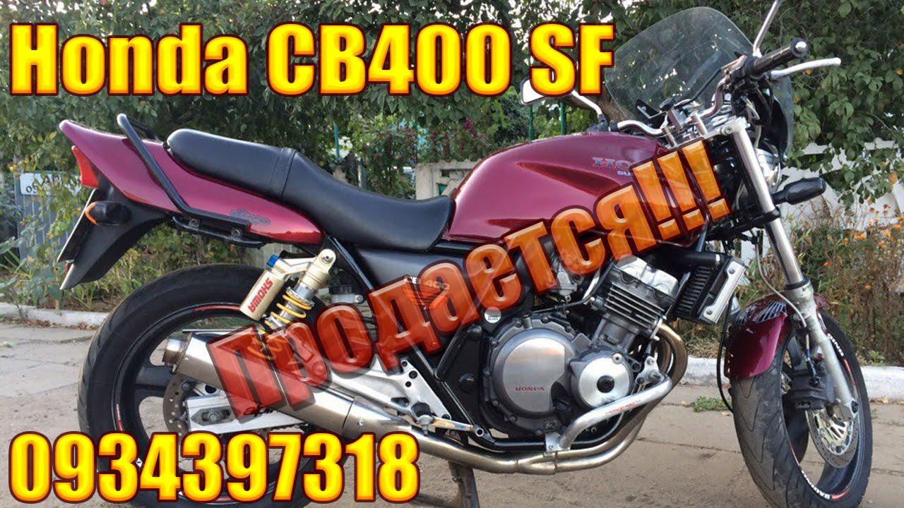 продается honda cb400sf