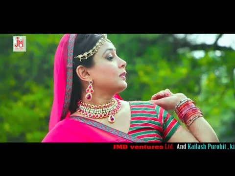Rajasthani DJ Song 2018  - चार चार बंगरी -  Marwadi DJ Song - 4k Video
