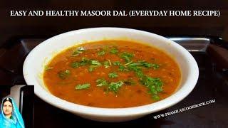 Masoor Dal Recipe | मसूर की दाल बनाने की विधि | Homely Everyday Recipe | घर की मसूर दाल हिंदी में