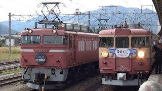 475系国鉄色 急行ヘッドマーク 北陸本線100周年記念号 【JR 475 series】