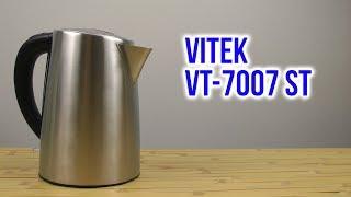 электрочайник Vitek VT-7007