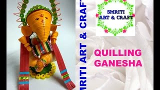 | Quilling Ganesha | DIY How to make Quilling paper 3D