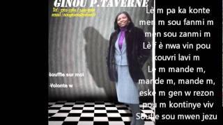 Ginou - Souffle