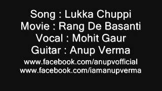 Lukka Chuppi (Cover) - Mohit Gaur and Anup Verma