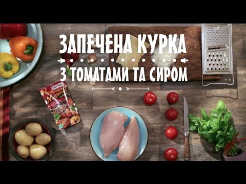 Чиабатта со стейком и овощами