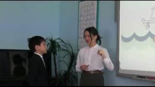 Английский язык в школе 2 -класс