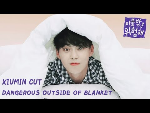 EXO's Xiumin Compilation From Dangerous Outside of Blanket (이불 밖은 위험해 시우민 컷 모아보기)