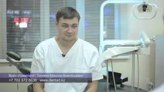 Стоматология Алматы - Бесплатное протезирование и имплантация - реальность или заблуждение?(, 2015-12-23T08:41:49.000Z)