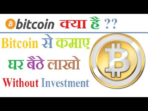 Good bitcoin to invest