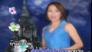 Video Lammoond - Lao Music VDO www.laopromotion.com download MP3, 3GP, MP4, WEBM, AVI, FLV Juni 2018