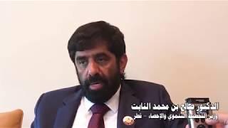 قطر: التعليم الجيد يخلق مجتمعا منتجا وإدارة تنظيمية جيدة