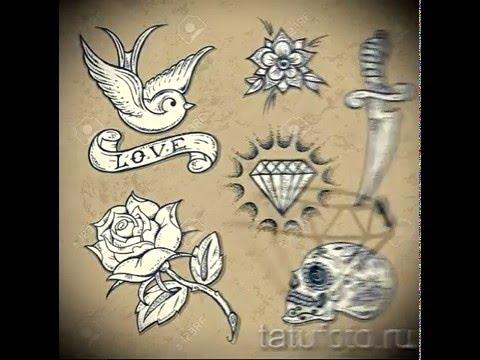 Эскизы тату алмаз   примеры картинок для татуировки