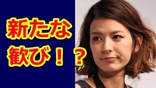スザンヌ 離婚後東京での生活に自信なく「熊本に帰る選択」 *チャンネ...