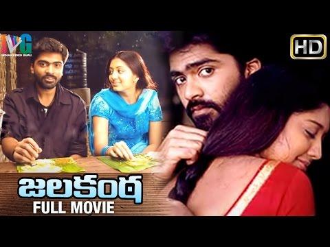 jalakanta-full-telugu-dubbed-movie-|-simbu-|-gopika-|-harris-jayaraj-|-thotti-jaya-tamil-movie