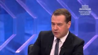«Разговор с Дмитрием Медведевым»  Интервью пяти телеканалам