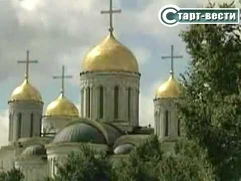 Боголюбский монастырь. Клевета на о.Петра (Кучера)