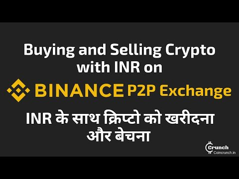 Hindi - Testing Binance P2P in India || Buying and Selling Crypto with INR on Binance P2P