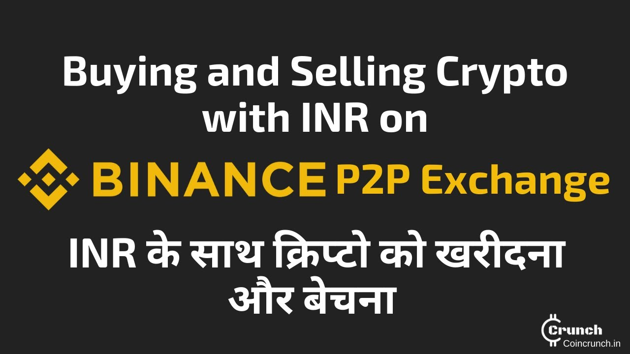 buy cryptocurrency with inr