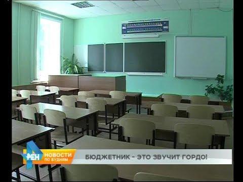 По 10 тысяч рублей будут получать к профессиональным праздникам бюджетники региона