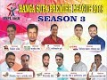 HANGA SUPA PREMIER LEAGUE 2018| HSPL SEASON-3 | DAY 3 |