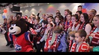 Болей за хоккей0712! Встреча детей из детских домов с хоккеистами ХК Локомотив
