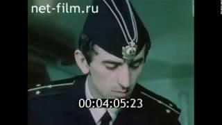 Командир бойової частини 3 (Радянська Армія).. (1984)