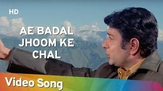 Ae Badal Jhoom Ke Chal Nadaan 1971 Navin Nischol Popular Mukesh Song
