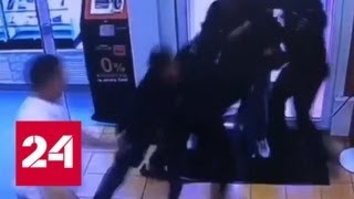 Смотреть видео В столичном ТЦ хулиганы избили полицейских - Россия 24 онлайн