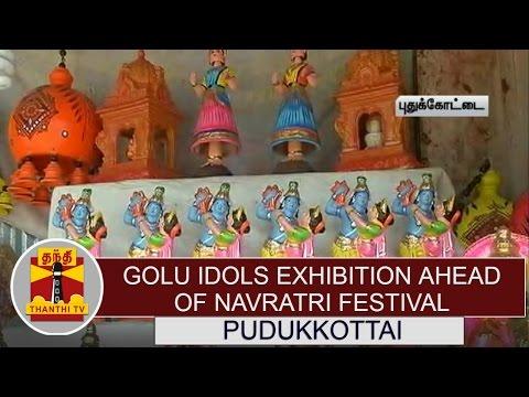 Golu Idols Exhibition ahead of Navratri Festival at Pudukkottai | Thanthi TV