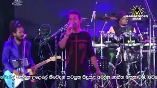 Mage Kuuduwata Ewith Song - Jayasiri Amarasekara @ Pirisyala 2018 with FLASHBACK