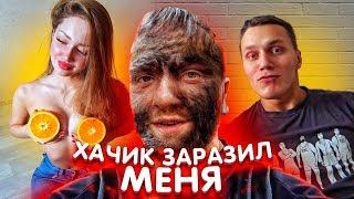 День рождения Артема Тарасова и Питерские тусовки!
