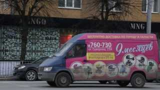 Реклама на транспорте(, 2014-01-30T18:32:01.000Z)