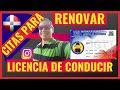 CDD EN CASA - MARTES EN FAMILIA  REUNIÓN EN LÍNEA - YouTube