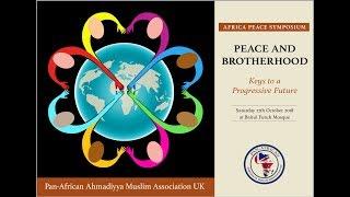 Africa Peace Symposium (Urdu)
